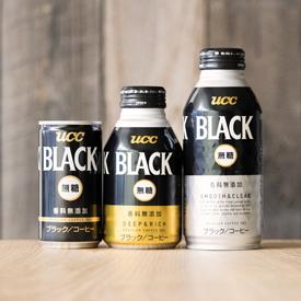 「UCC BLACK無糖」のリニューアルパッケージデザイン