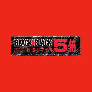 BLACK BLACK 2017