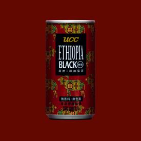 台湾限定「UCC ETHIOPIA BLACK無糖」のパッケージデザイン