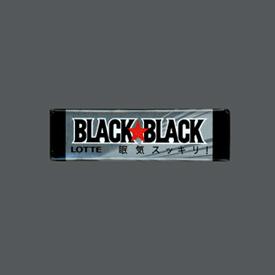 「LOTTE BLACKBLACK GUM」のリニューアルパッケージデザイン2018