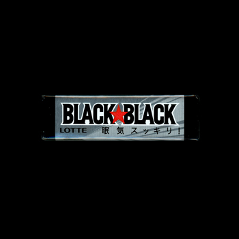 BLACK BLACK 2018