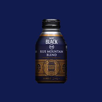 BLACK無糖 BLUE MOUNTAIN BLEND